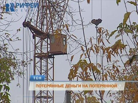 «Пермская губерния» оставила без жилья более двадцати пермяков