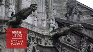 Трещины в соборе: как Нотр-Дам разрушался до пожара