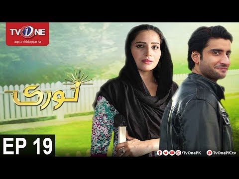 Noori | Episode 19 | TV One Drama | 24th November 2017