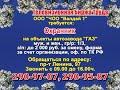 19 апреля _13.15_Работа в Нижнем Новгороде_Телевизионная Биржа Труда