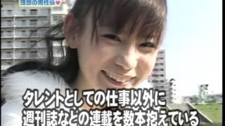 06年04月19日放送 しょこたん.