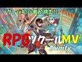 ツクール初心者が挑む!!「RPGツクールMV」#04 別の町を作ってみよう!