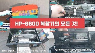 [원인원TV](기술자료…