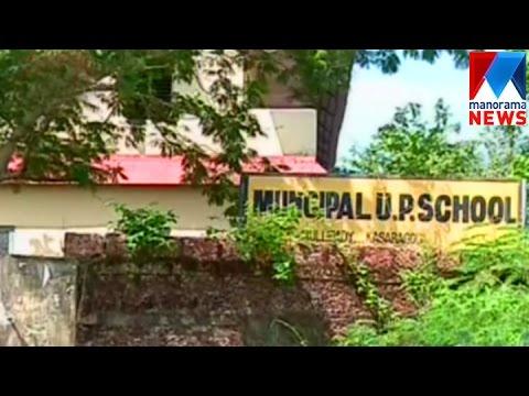 Illegal land mining near School | Manorama News