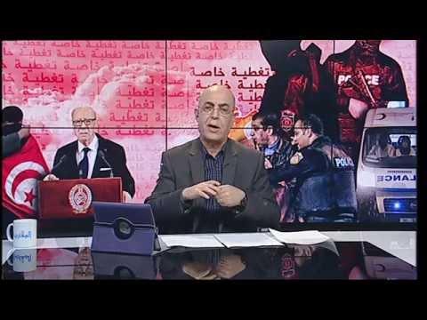 Lutte anti-terroriste : Alger propose son expérience à Tunis.