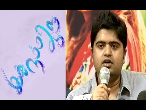 Tent Kottai: STR's brother Kularasan introduced as music composer