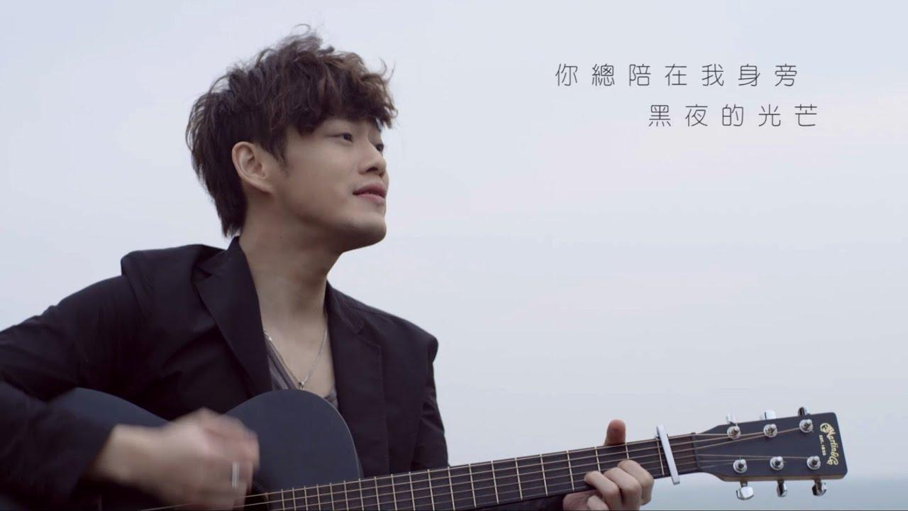 Victor 劉偉德《光芒》Bonus MV (HD) - YouTube