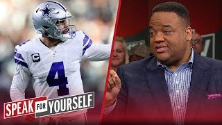 Dak Prescott should 'bet on himself,' take smaller contract - Whitlock | NFL | SPEAK FOR YOURSELF