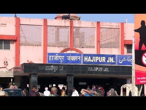 Hajipur Junction (हाजीपुर जंक्शन)  in Bihar
