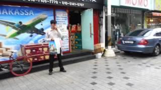 Korea Gimhae O