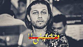 حالات واتس عبسلام | عزف اغنيه وحشتينى | عمرو دياب