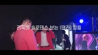 [슈퍼주니어 신동 / 은혁 / 동해 / 려욱] 슈퍼쇼8에서 려욱이 솔로댄스 추는거 보는 댄스라인 형들..