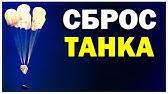 В интернет-магазине «автошины у ирины» белгород вы всегда можете купить летние и зимние автомобильные шины и литые и штампованные диски.