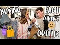 BUYING EACH OTHER'S OUTFITS!!!