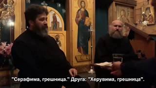 Преживявания с архим. Теофил Переян