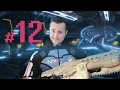 Mon QI s'enflamme ! - Mass Effect #12 - Benzaie Live