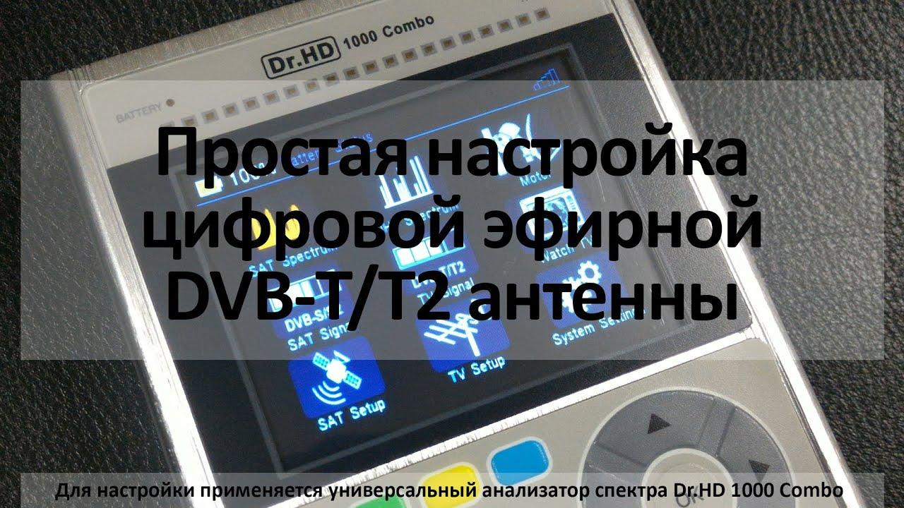 Прошивка на Svec HD 6000