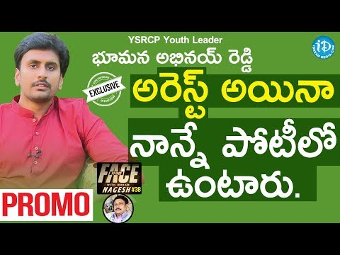 YSRCP Youth Leader Bhumana Abhinay Reddy Interview - Promo || Face To Face With iDream Nagesh #38