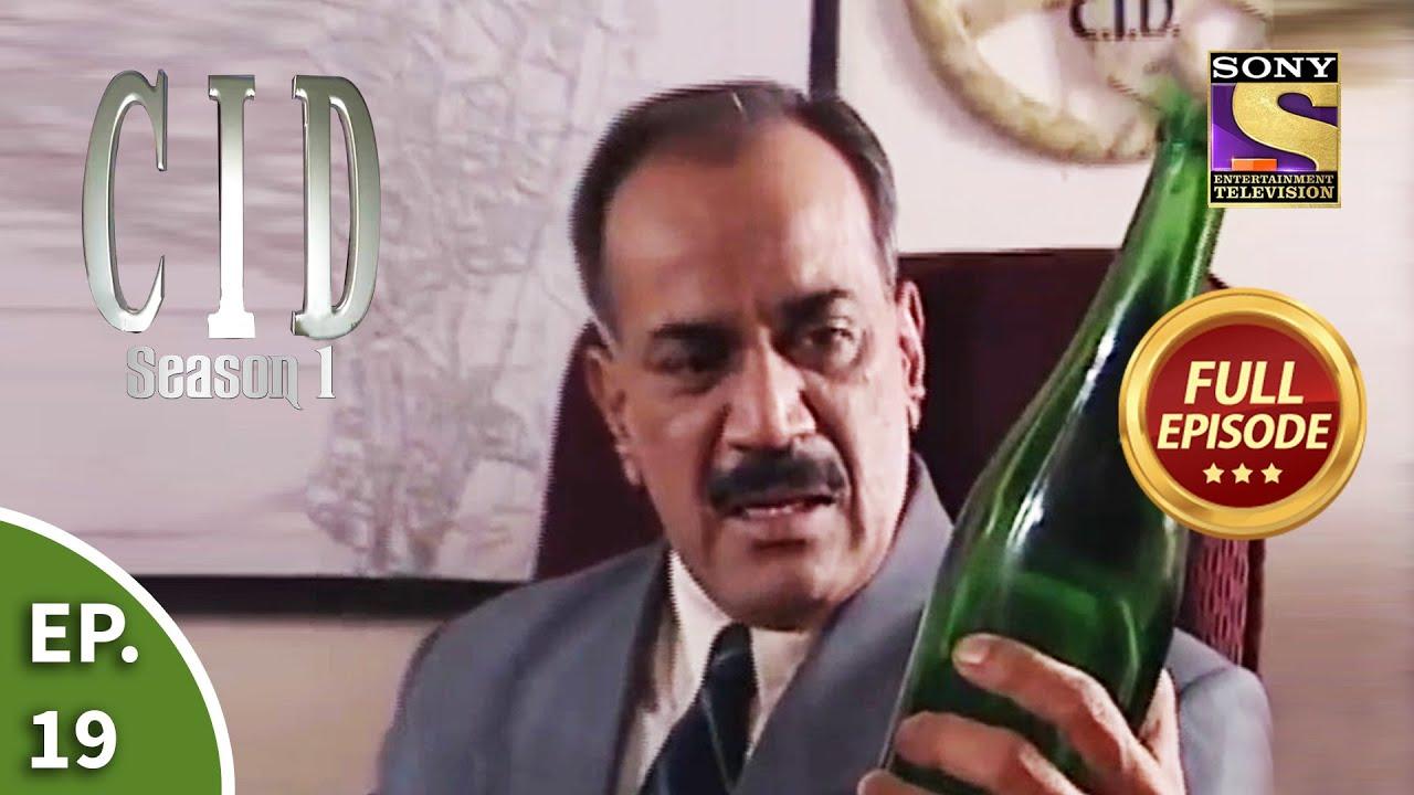 CID (सीआईडी) Season 1 - Episode 19 - Case Of The Innocent Victim - Part 1- Full Episode