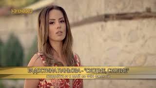 """Очаквайте """"Скопие, Скопие"""" в изпълнение на Радостина Паньова"""
