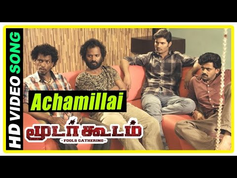 Moodar Koodam Movie Scenes | Achamillai  Song | Rajaji Helps Oviya And Her Lover Unite | Naveen