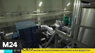 Отопление в этом году в Москве включат раньше - Москва 24