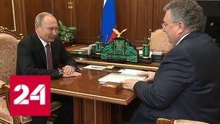 Как будут взаимодействовать наука и промышленность - Россия 24