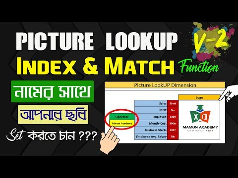 How to Make Picture Lookup Using Index and Match Function in Excel Bangla