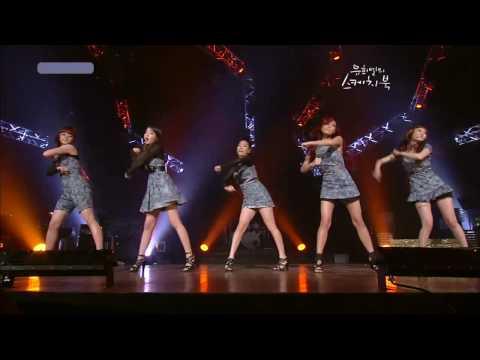 Wonder Girls - 2DT ( Jun,5,10 )