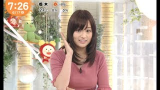 【衝撃】東京大学生の篠原梨菜アナのニットが可愛くてたまらないwww 01 篠原梨菜 検索動画 10