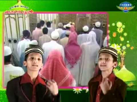 Ya Rasool CD - Ilahin Siraje-Song