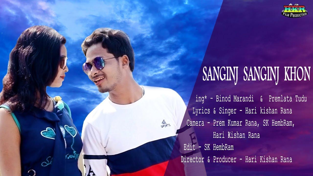 Sanginj Sanginj Khon | New santhali Full / video song 2020 | BK Marandhi & Premlata Tudu | Hkr Film