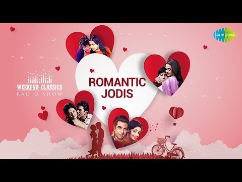 Weekend Classic Radio Show | Romantic Jodis Special | Khulla