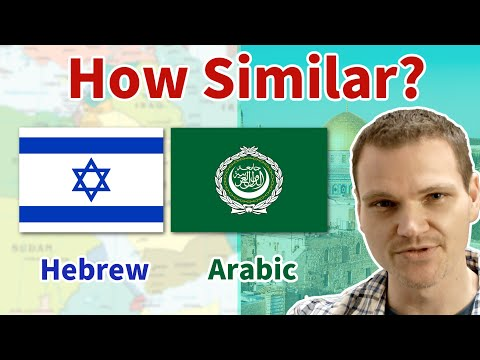 How Similar Are Hebrew and Arabic?