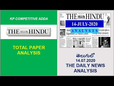 14.07.2020 The Daily THE HINDU Total News Analysis Telugu