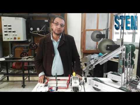 ا/ محمد إبراهيم General Project Supervisor & Robotics Trainer