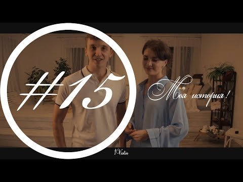 1Violin   Моя история#15   Les sentiments, бэкстейдж.