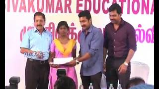 AGARAM FOUNDATION |SIVAKUMAR EDUCATIONAL TRUST 38th AWARD CEREMONY