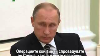 Средба Асад - Путин во Москва
