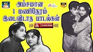 Tamil Hit Songs