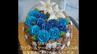 Repeat youtube video 粉砂糖でバラ作り Making rose with royal icing