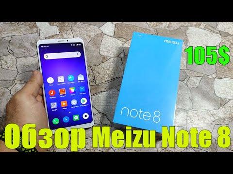 Обзор подешевевшего Meizu Note 8 (4/64gb) Самое время брать!