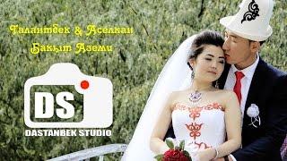 Талантбек & Аселкан Свадьба Баткена 06 09 2015