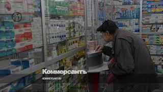 Кордарон може з'явитися в аптеках в кінці березня