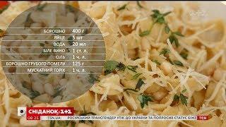 Класична домашня паста - рецепти Сенічкіна