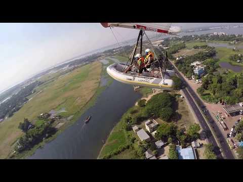 Flying boat in Bangladesh FIB