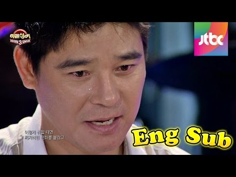 Lim Changjung even cried?! 'A glass of soju' by Lee Sunhee -Hidden Singer 3 Ep.1