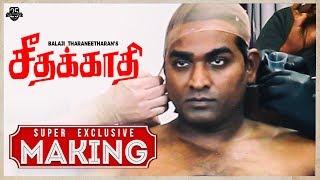 Vijay Sethupathi's Seethakaathi - Making Video of Ayya | Balaji Tharaneetharan