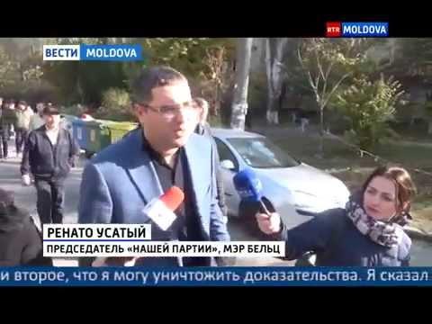 РТР-Молдова: Ренато Усатый на свободе! (29.10.2015)