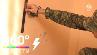 Первые кадры с осмотра места происшествия в керченском колледже опубликованы СК
